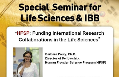 Special Seminar for Life Science & IBB