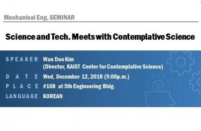 Mechanical Eng. Seminar