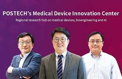POSTECH Selected as a Priority Research Institute